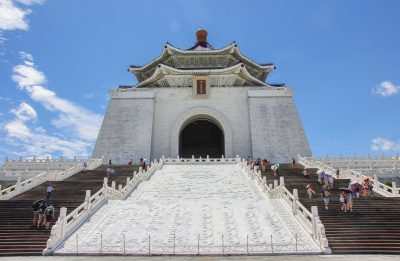 Shek Kai Memorial Hall, Taipei