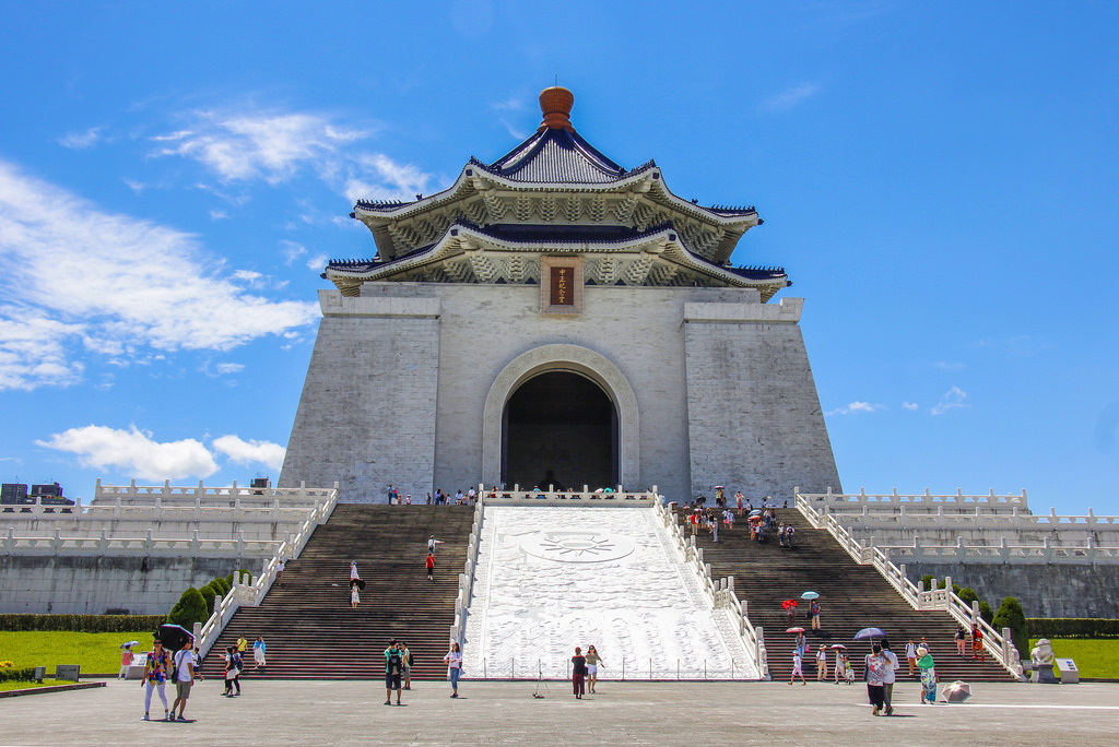 Chiang Kai-shek Memorial Hall – en storslået oplevelse i Taipei