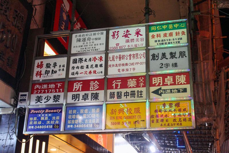 rejse i Kina