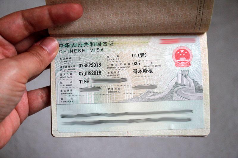 Sådan søger du visum til Kina - En komplet gennemgang af ansøgningen
