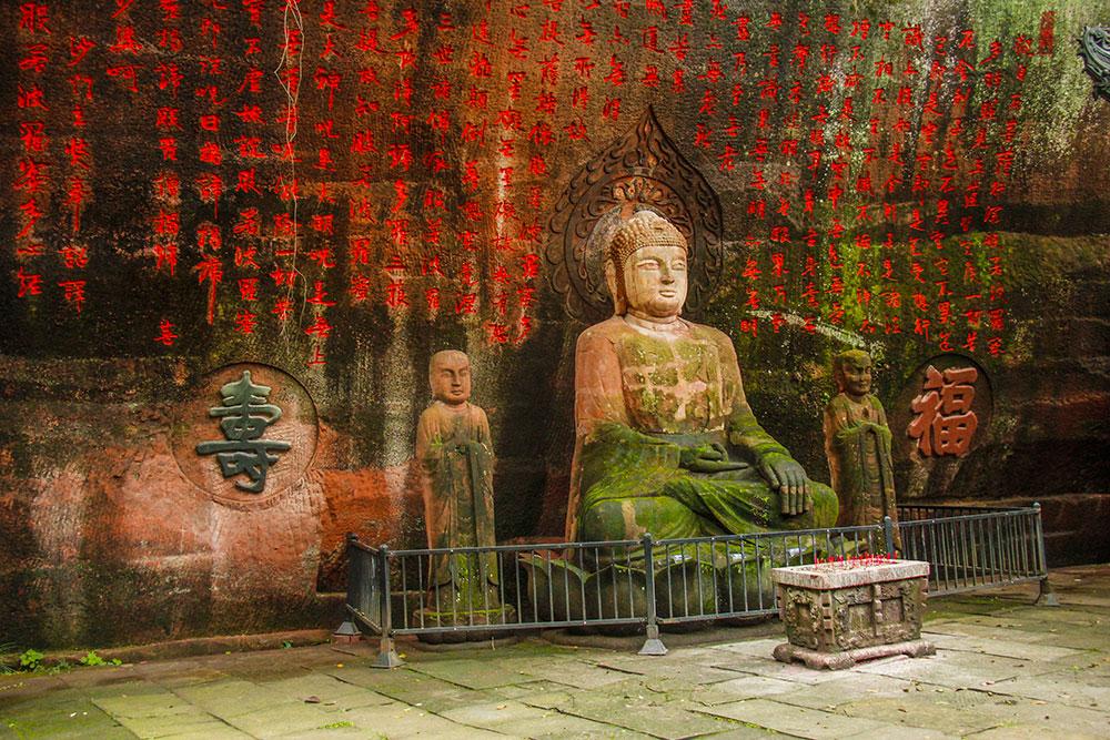 buddha, leshan, kina
