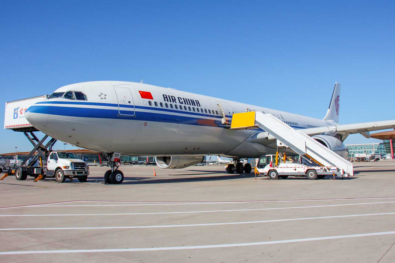 hvordan kommer du til/fra Beijing lufthavn