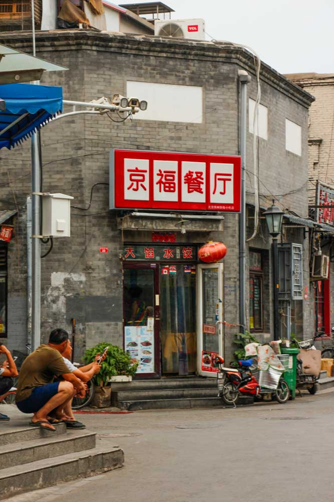 hvor skal man spise i Beijing