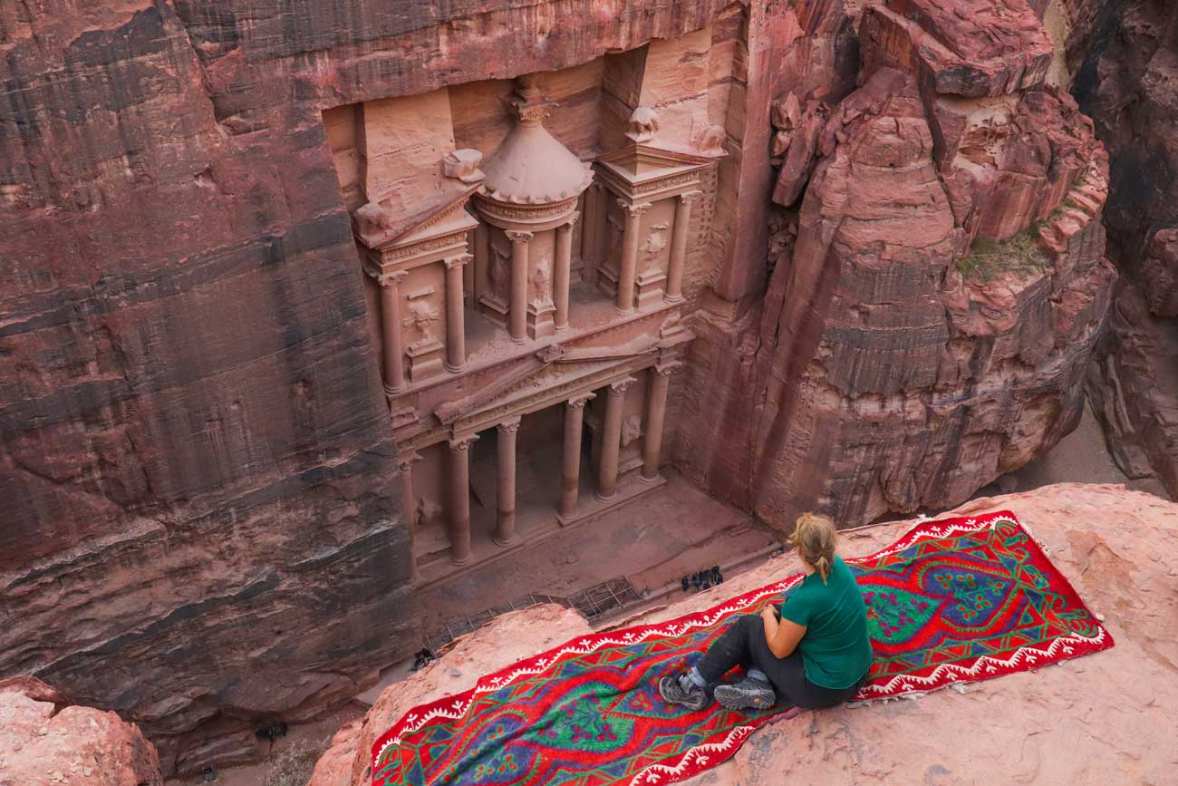 udsigtspunkt, Petra