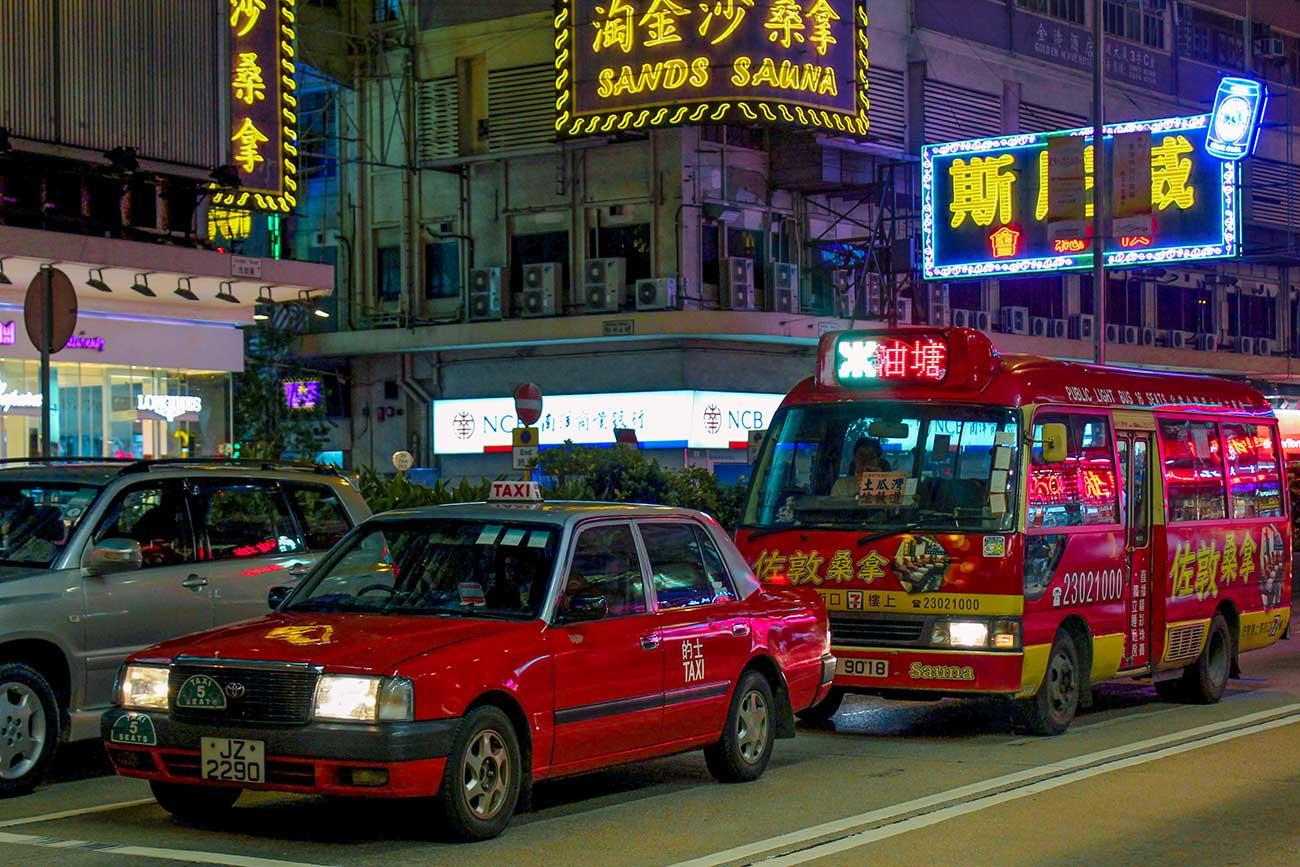 hong kong taxa