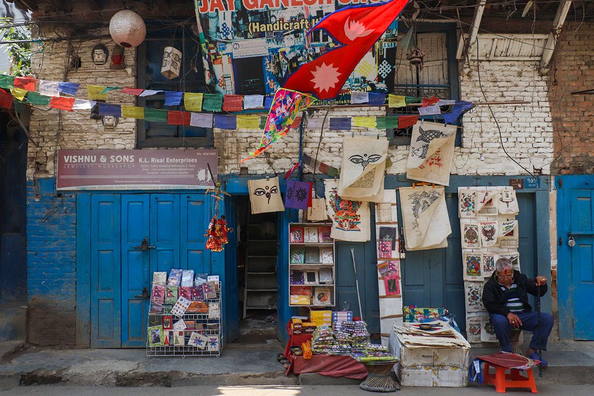 butik i Kathmandu