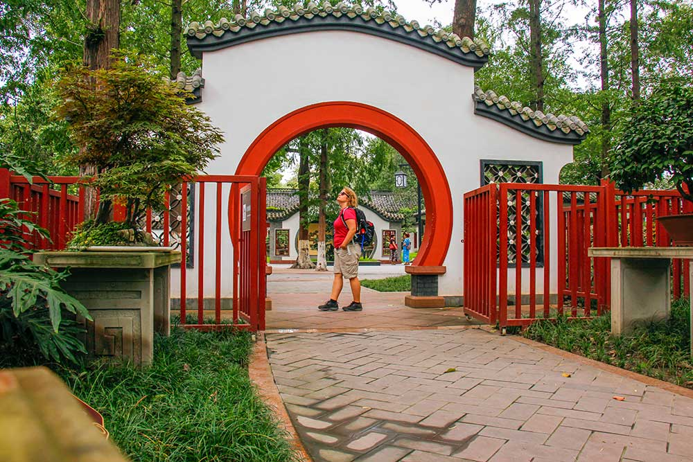 Chengdu Baihuatan Park
